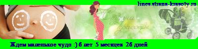 line_c9_l7_b32_t0c6e4e5ec-ece0ebe5edfcea